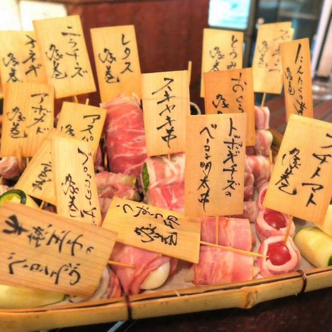 安定の美味しさ!大名で焼き鳥(やさい巻き串)食べるならねじけもん!@福岡市中央区大名