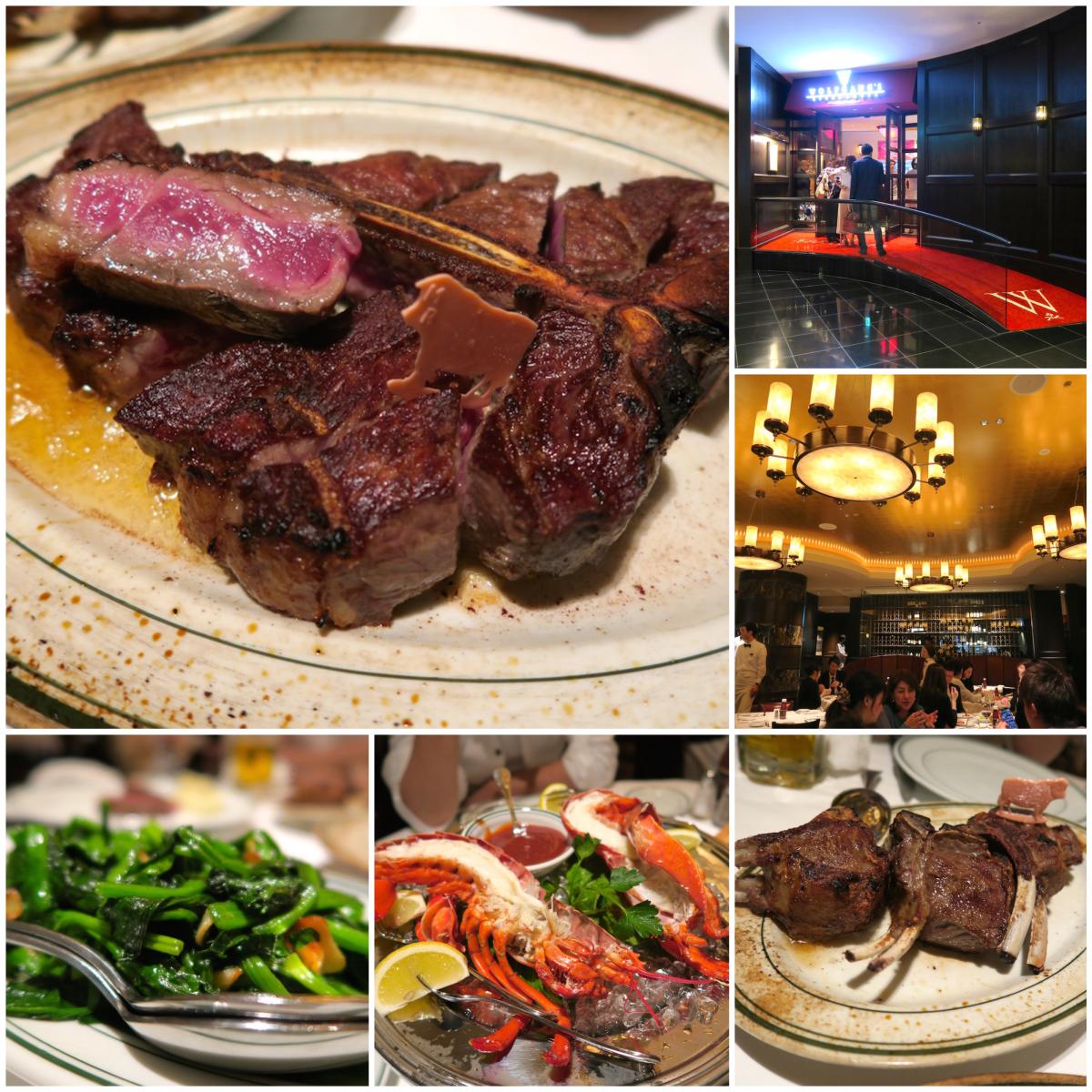 福岡で熟成肉食べるならウルフギャング・ステーキハウス by ウルフギャング・ズウィナー 福岡店
