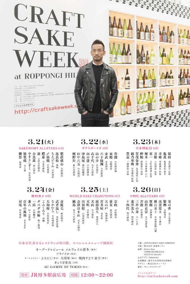 craftsaleweek-imag