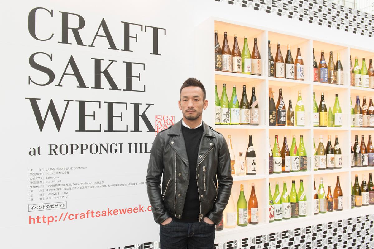 博多駅前で日本酒のイベント!あの中田英寿が全面プロデュース@CRAFT SAKE WEEK 博多